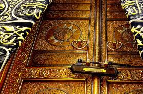 Ramadan Umrah Mubarak