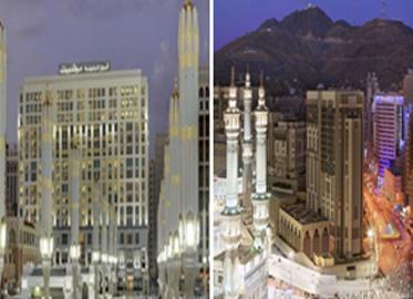 Anwar Madina Movenpick & Le meridian Makkah 2018