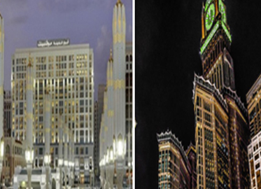 Anwar Movenpick Madina & Movenpick Hajar Makkah 2018